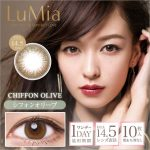 【口コミ・レポ】ルミア ワンデー 14.5mm シフォンオリーブ(LuMia CHIFFON OLIVE)