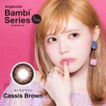 【口コミ・レポ】エンジェルカラー バンビシリーズ ワンデー カシスブラウン (AngelColor Bambi Series 1day Cassis Brown)